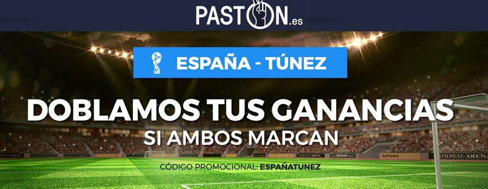 Promoción para el amistoso España - Túnez