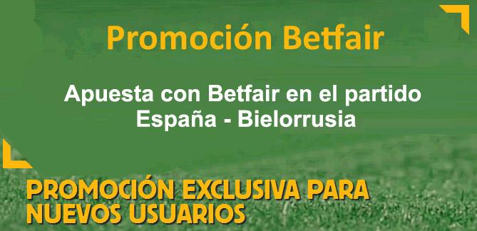 Apuesta con Betfair en el partido Euro2016: España - Bielorrusia