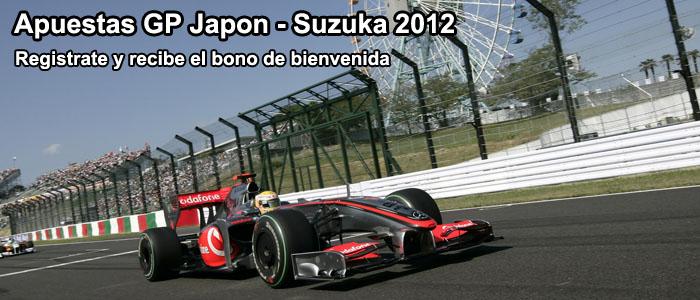 Apuestas GP Japon - Suzuka 2012