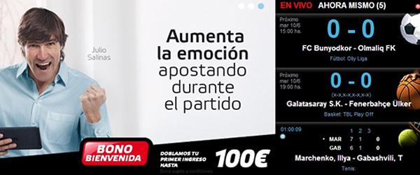 Suertia te ofrece 100 euros como bono de bienvenida