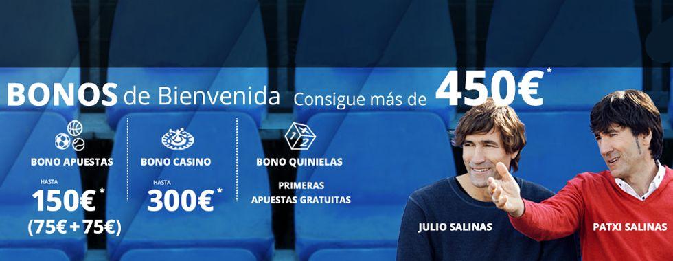 Suertia actualiza el Bono de Bienvenida hasta 150€