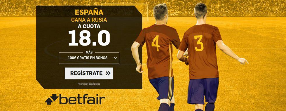 Supercuota por la victoria de España ante Rusia
