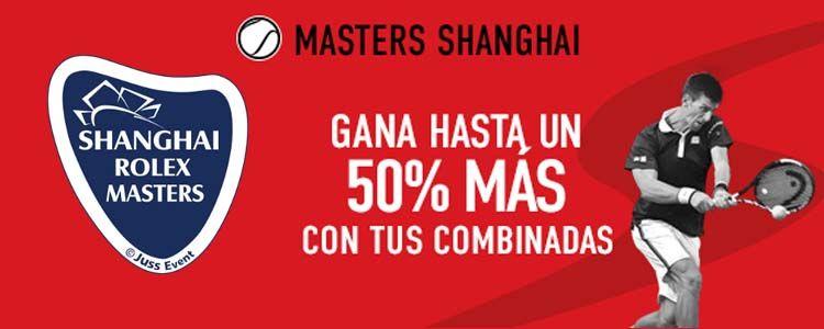 Favoritos Shanghai Rolex Masters 2015