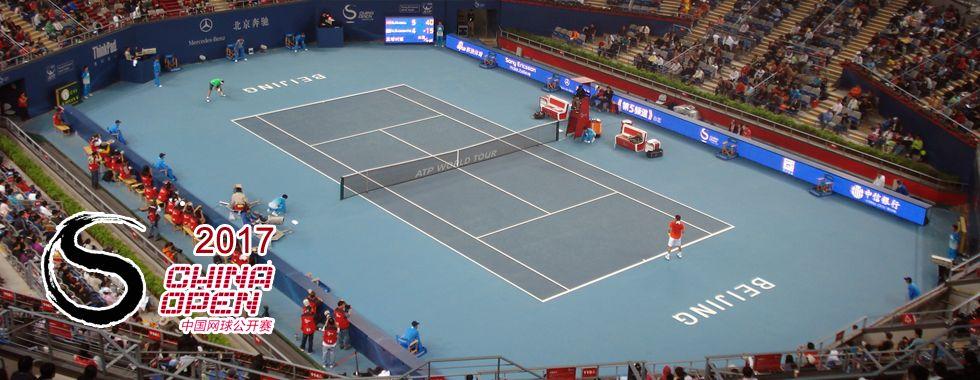Favoritos Open de China 2017