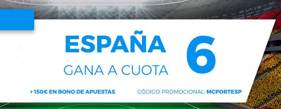 Megacuota para el partido Portugal - España