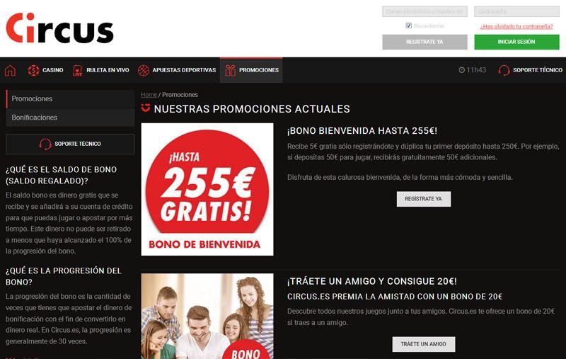 promociones-circus.jpg