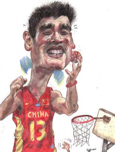 NBA: Yao Ming, la muralla china de los Rockets